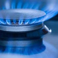 Gastarif: Naturgas von SECURA deutschlandweit