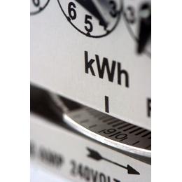 Stromsparende Haushaltsgeräte - Neue Vorgaben